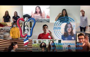 Une jolie vidéo en LSF réunit les étudiants en audioprothèse de toutes les écoles de France