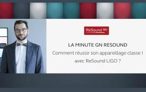 La minute GN ReSound, des pastilles vidéo mensuelles